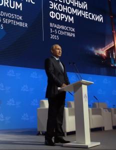 Торжественное открытие Восточного экономического форума|Opening ceremony of Eastern Economic Forum 2015