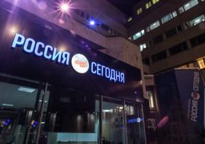 55ffbbb3d04ca_MIA-Rossiya-segodnya-ispolnyaetsya-god