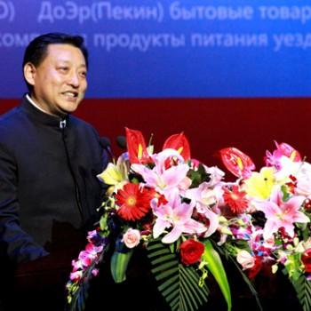 lyan-yishi