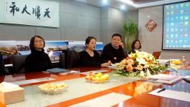 Встреча с Харбинской корпорацией Гунда