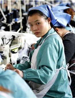 china-factory_2134084b