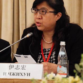 И Чжихун