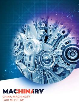 CCF16_Machinery_module4