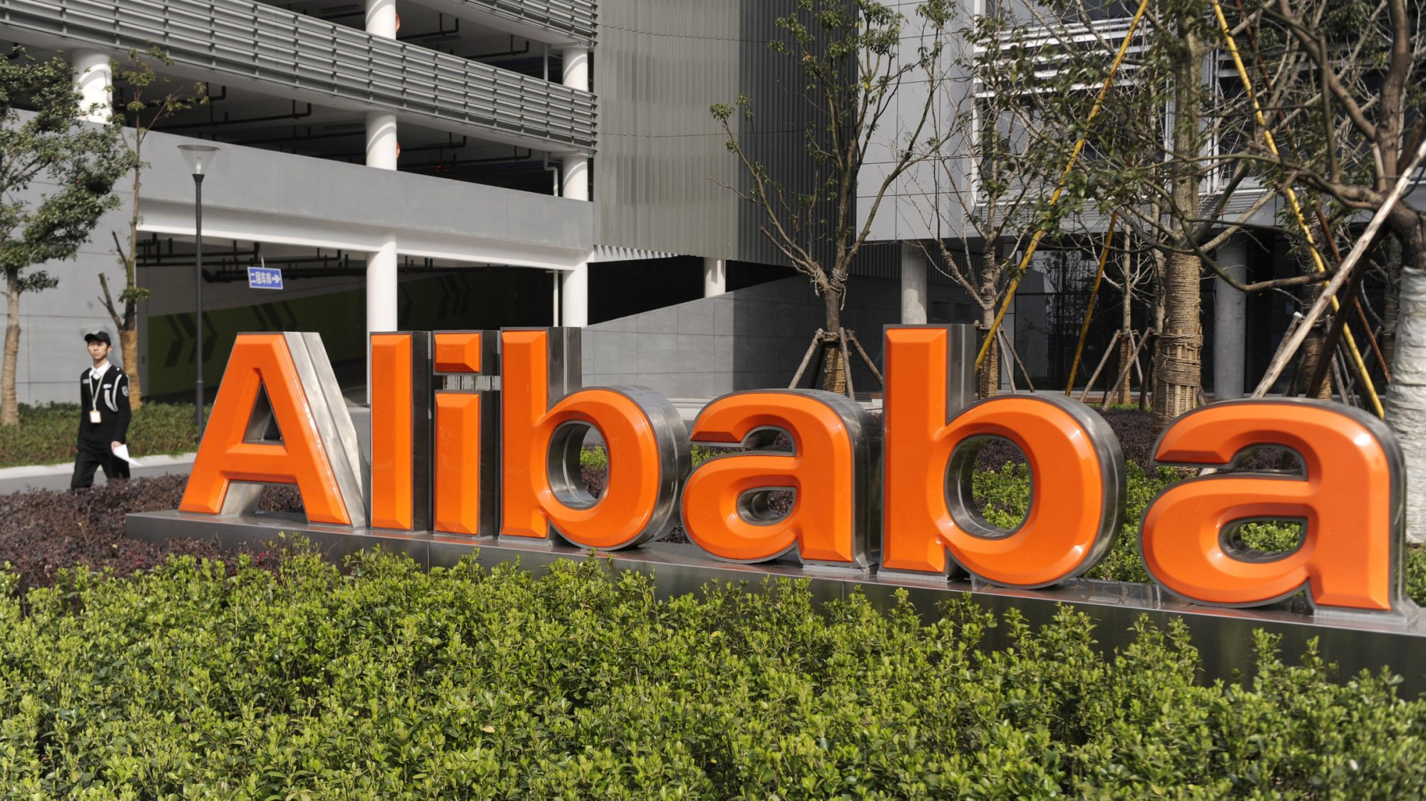 alibaba-group-chinese-public-company-zrd0j8