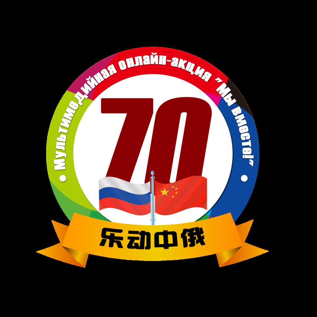 Мы вместе_Медиакорпорация Китая
