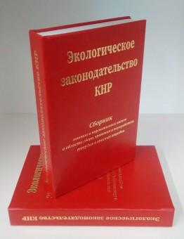 2-й том сборника