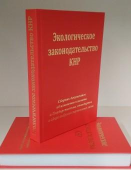 3 том сборника