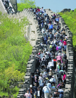 People visit the Mutianyu section of the Great Wall of China during Labour Day holiday, following the outbreak of the coronavirus disease (COVID-19), in Beijing, China May 2, 2021. REUTERS/Carlos Garcia Rawlins